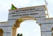 Photo de Le conseil national de l'enseignement supérieur homologue toutes les filières de l'université d'Aïoun