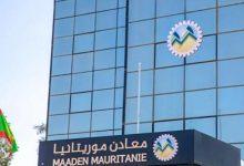 Photo de «Maaden Mauritania» présente ses condoléances à la famille du défunt et appelle les prospecteurs à la plus grande prudence
